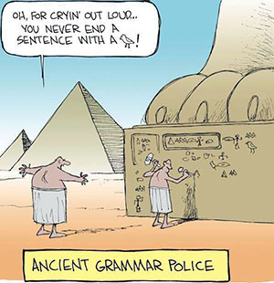ancient grammar police_300
